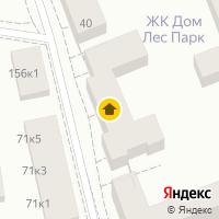 Световой день по адресу Россия, Тюменская область, Тюмень, Павла Шарова 42