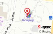 Автосервис Газсистем в Тюмени - Муравленко, 31: услуги, отзывы, официальный сайт, карта проезда