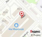 Уральские Электрические Трансформаторные Машины