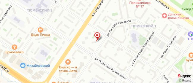Карта расположения пункта доставки Lamoda/Pick-up в городе Тюмень