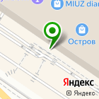 Местоположение компании СТО-авто