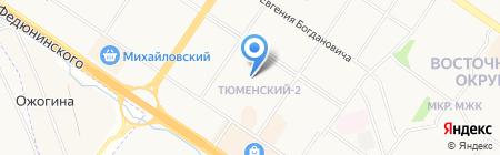 Обивщикъ на карте Тюмени