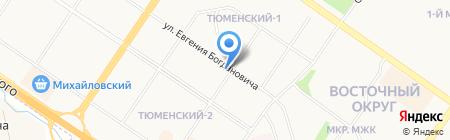 Linda на карте Тюмени