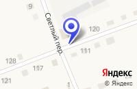 Схема проезда до компании РЕМОНТНО-СТРОИТЕЛЬНОЕ ПРЕДПРИЯТИЕ МУНИЦ. УНИТАРНОЕ РЕМОНТНО-СТРОИТЕЛЬНОЕ ПРЕДПРИЯТИЕ С. КАНАШИ в Белозерском