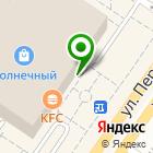 Местоположение компании КАССИР.РУ Тюмень