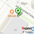Местоположение компании Тюменский
