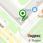 Местоположение компании Татьянка