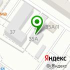 Местоположение компании Секонд-хенд на ул. Пермякова
