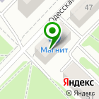 Местоположение компании На Одесской