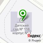 Местоположение компании Детский сад №114