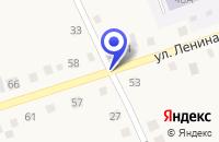 Схема проезда до компании ЦЕНТР ФОТОУСЛУГ КОДЕК в Белозерском