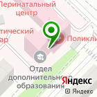Местоположение компании Отдел дополнительного образования