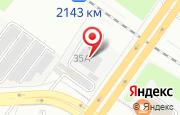 Автосервис Alex-Тюмень в Тюмени - улица 30 лет Победы, 35а: услуги, отзывы, официальный сайт, карта проезда