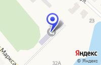 Схема проезда до компании МАГАЗИН АССОРТИ в Белозерском