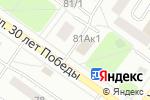 Схема проезда до компании ЭНЕРГОСТРОЙТЕХНОЛОГИИ в Шорохово