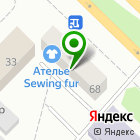 Местоположение компании Меховое ателье Шубка