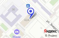 Схема проезда до компании СЕРВИСНЫЙ ЦЕНТР в Тюмени
