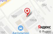 Автосервис Автопилот в Тюмени - улица Шишкова, 100с2: услуги, отзывы, официальный сайт, карта проезда