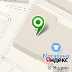 Местоположение компании Uvelina