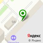 Местоположение компании Торгово-сервисный центр