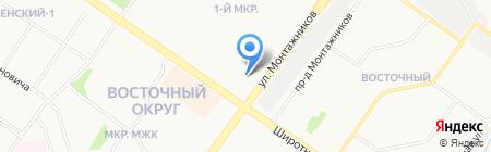 МариМакс на карте Тюмени