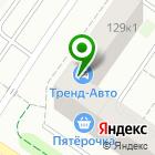 Местоположение компании Автобрат