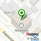 Местоположение компании ТПК РУС-СЕРВИС