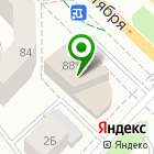 Местоположение компании Эксперт Софт
