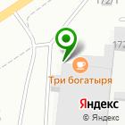 Местоположение компании Русский Мастер