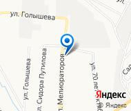 Иванов А.С. ИП