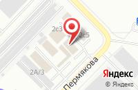 Схема проезда до компании Сибирьтехпоставка в Тюмени