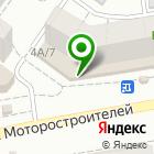 Местоположение компании Привал