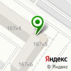 Местоположение компании Взлет
