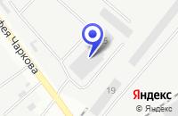 Схема проезда до компании ВОДОКАНАЛ-СЕРВИС в Тюмени