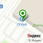 Местоположение компании Амодей.ру