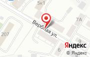 Автосервис Кузовной центр Carstrit в Тюмени - улица Вербная, 33: услуги, отзывы, официальный сайт, карта проезда