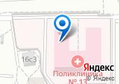 Городская поликлиника №13 на карте