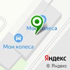 Местоположение компании Азимут Экспресс