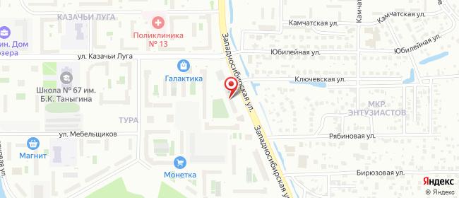 Карта расположения пункта доставки На Западносибирской в городе Тюмень