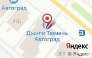Автосервис Автоград OPEL, Chevrolet в Тюмени - улица Республики, 278: услуги, отзывы, официальный сайт, карта проезда