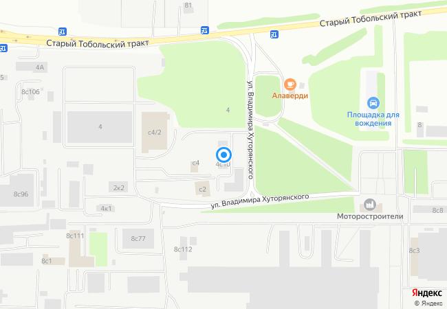 Снять проститутку в Тюмени км 3 км Старого Тобольского тракта проститутке в ташкенте