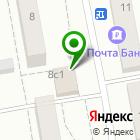 Местоположение компании Тюмень Деталь
