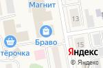 Схема проезда до компании Золотая рыбка в Боровском