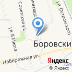 ВитаФарм на карте Боровского