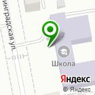 Местоположение компании ВОА
