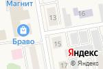 Схема проезда до компании Аптека для Вас в Боровском