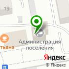 Местоположение компании Администрация Боровского муниципального образования