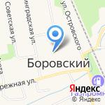 Всё для творчества на карте Боровского