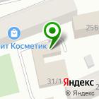 Местоположение компании СоколИнвестСтрой