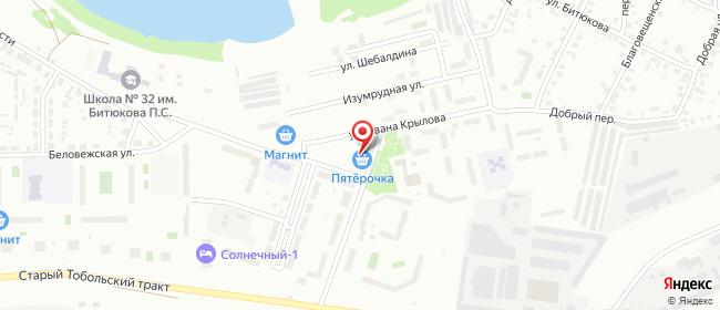 Карта расположения пункта доставки Халва в городе Тюмень